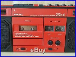 SOVIET BOOMBOX VESNA M212C-4 SPRING M212S-4 Cassette Recorder Vintage USSR